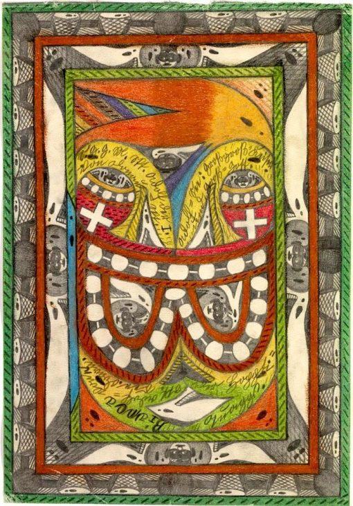 Blatt Aus Heft #15   Adolf Wölfli   Oil Painting