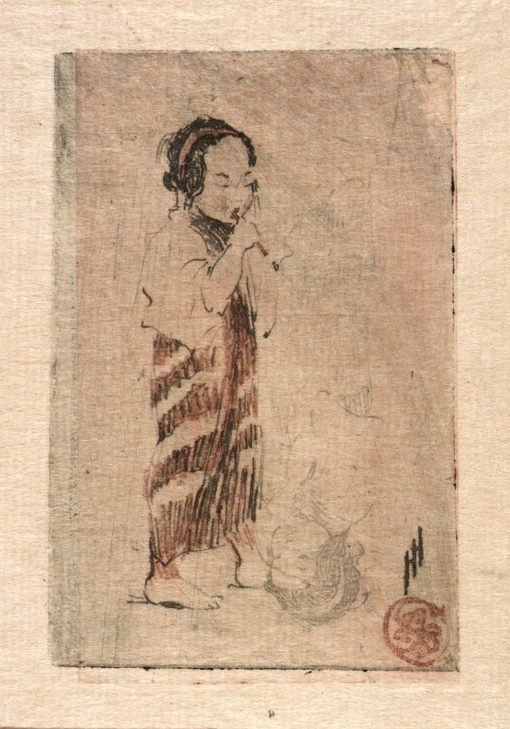 "A Javanese ""Small Person"" 