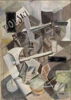 The Laboratory | Alexei Morgunov | Oil Painting