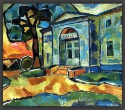 Kuzminki | Alexei Morgunov | Oil Painting