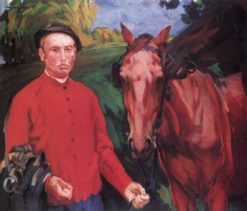 Young Man of Somogy with Horses | János Vaszary | Oil Painting