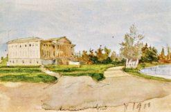The English Palace